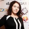Татьяна, 27, г.Краснодар