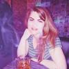 Женя, 20, г.Киев