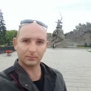 Александр Водопьянов 33 Черный Яр