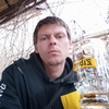 Вофка, 32, г.Синельниково