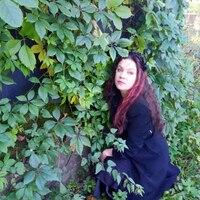Наама, 48 лет, Весы, Санкт-Петербург
