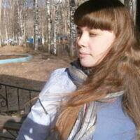 Настя, 27 лет, Водолей, Пермь