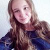 Валя, 16, г.Псков