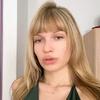 Yulianna, 24, г.Дюссельдорф