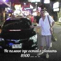 павел, 47 лет, Скорпион, Комсомольск-на-Амуре