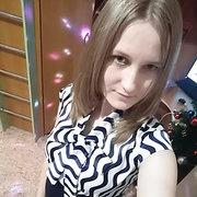 Натали 28 Кемерово