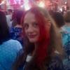 Таня, 21, г.Коростень