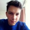 Миша, 21, г.Великий Новгород (Новгород)