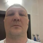 Сергей 40 Косино