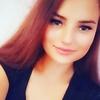 Lєna, 17, Lutsk