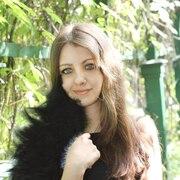 Олеся 30 Санкт-Петербург