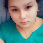 ЛЮБОВЬ 19 лет (Козерог) Старый Оскол