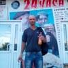 Руслан, 30, г.Жлобин