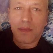 Эд 47 Каменск-Уральский