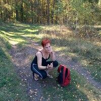 Алиса, 39 лет, Лев, Москва