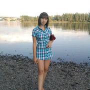 Кристина Игоревна 29 Красноярск