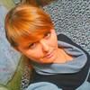 Манюня, 35, г.Армянск