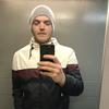 Алекс, 27, г.Кишинёв