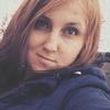 Татьяна, 21, г.Уфа