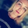 Alesya, 26, Birch