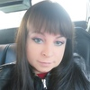 Marina, 40, Mozhga