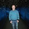 Дмитрий, 43, г.Бремен