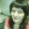 Алёна, 33, г.Кызыл