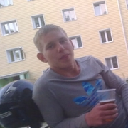Бандит 24 Владивосток