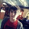 Андрей, 19, г.Томск
