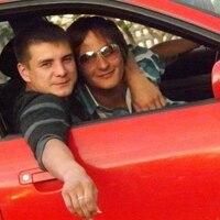 Макс, 29 лет, Рак, Нижний Новгород