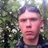 паша, 22, г.Цюрупинск