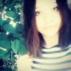 Ангел, 17, г.Селенгинск