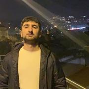 serhat 21 Стамбул