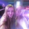 Viktoria, 22, г.Киев