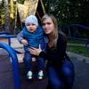 Світлана, 25, Кременець