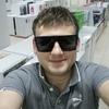Рамиль, 29, г.Пермь
