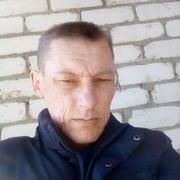 Александр 41 год (Близнецы) Саратов