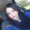 Віта °~♥♥•~°, 26, Борислав
