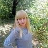 ирина, 41, г.Октябрьск