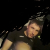Сергій, 31, г.Кропивницкий