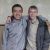 Александр, 22, Рубіжне