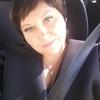 Татьяна, 45, г.Чамзинка