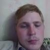 Alekseu Herepkov, 20, г.Порецкое