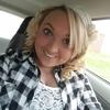Addison, 24, Evansville