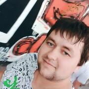 дмитрий 29 Сочи