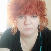 Ольга 44 Алматы́