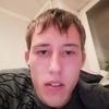 Andrey, 18, Ulan-Ude