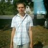 Богдан, 26, г.Eivissa
