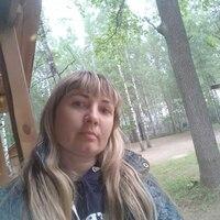 Ольга, 40 лет, Рак, Арзамас