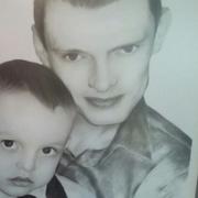 Начать знакомство с пользователем Сергій 38 лет (Козерог) в Збараже